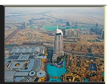 ОАЭ. Дубаи. Фото steba - shutterstock