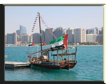 ОАЭ. Абу Даби. Фото Philip Lange - shutterstock