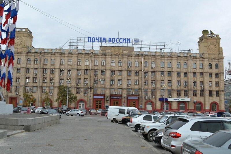 Почтамп