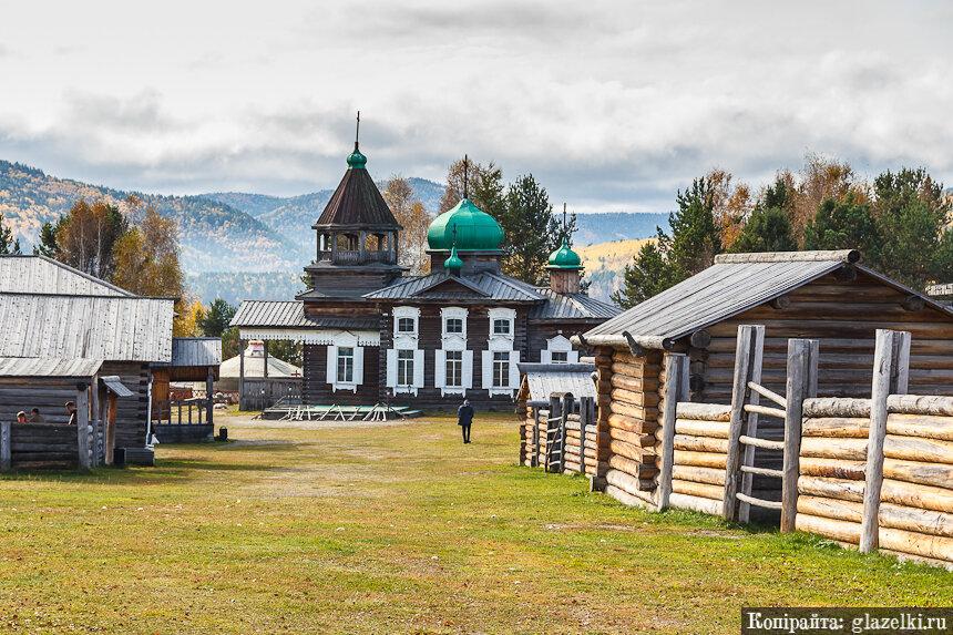 Иркутск. Архитектурно-этнографический музей