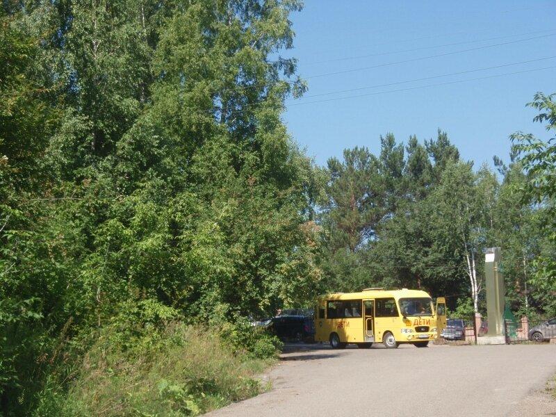 Жёлтый автобус