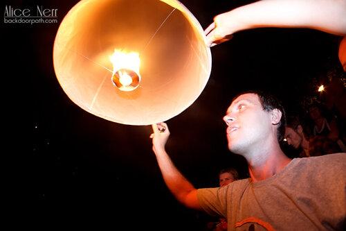 запускаем фонарик на Ао Нанге
