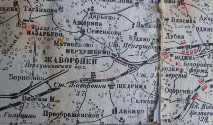 село Перхушково, карта 20-х годов