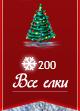 http://img-fotki.yandex.ru/get/6514/18026814.40/0_6e4ff_ee21b545_S.jpg