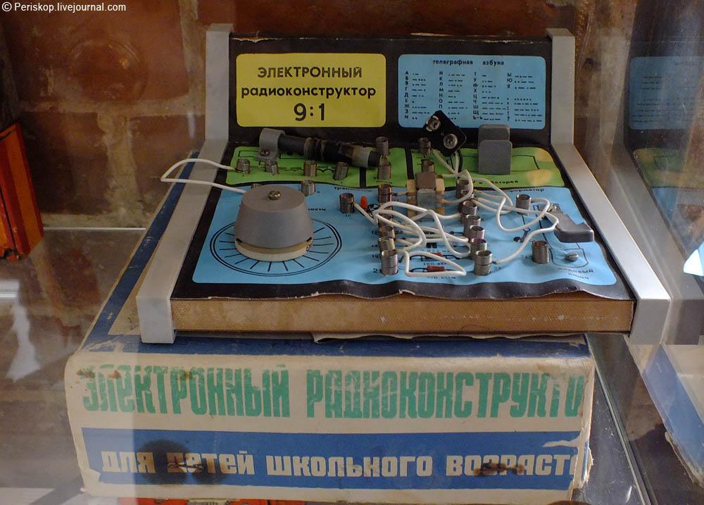 Казань, музей соцбыта. Ч.4 - Советские игрушки и игры