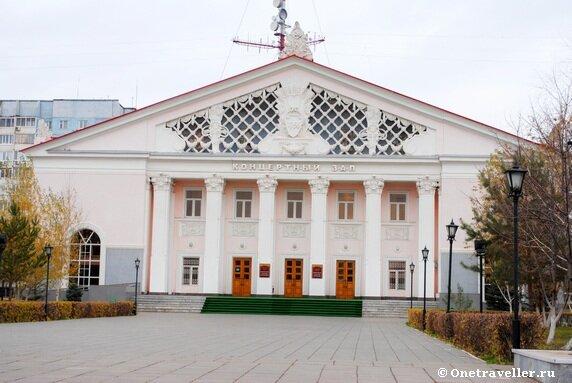 Оренбургская филармония