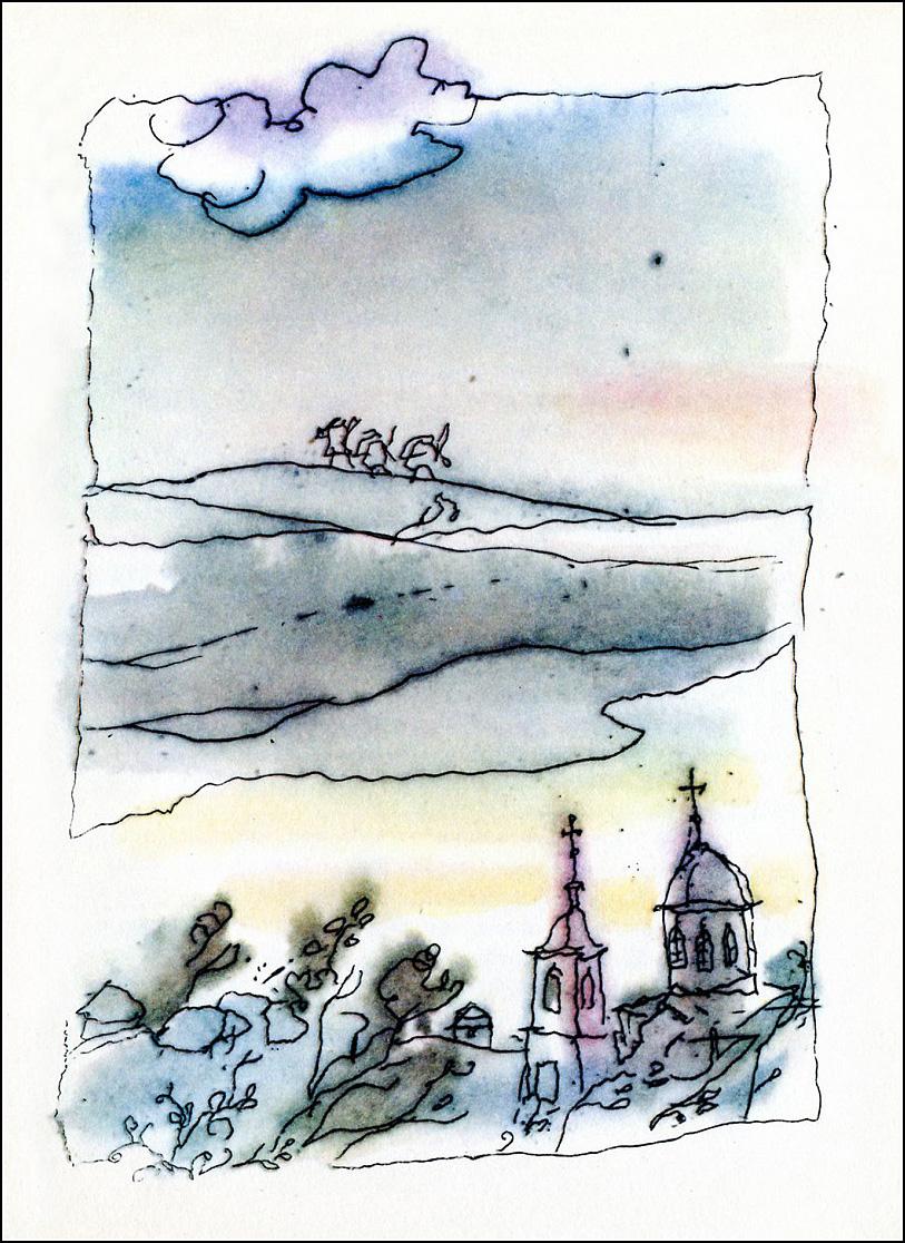 Полтава, Г.А.В. Траугот