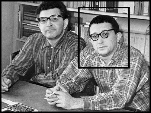 Аркадий и Борис Стругацкие АиБ RIP 2012 Борис Стругацкий