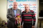 Новости Подольского Футбола