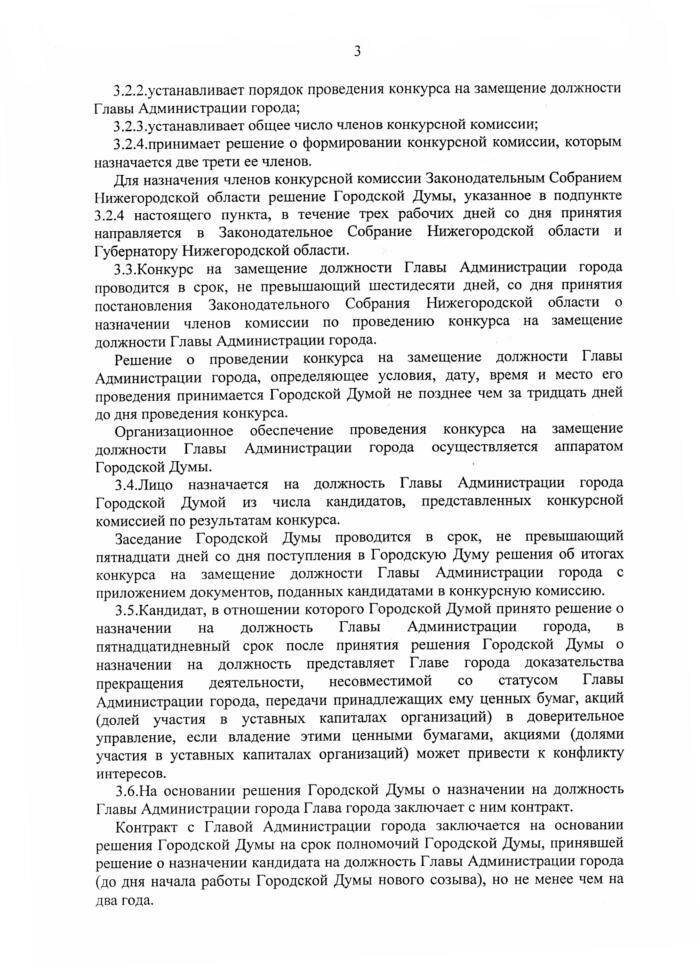 http://img-fotki.yandex.ru/get/6514/31713084.2/0_9f4b6_69ff6629_XXL.jpg
