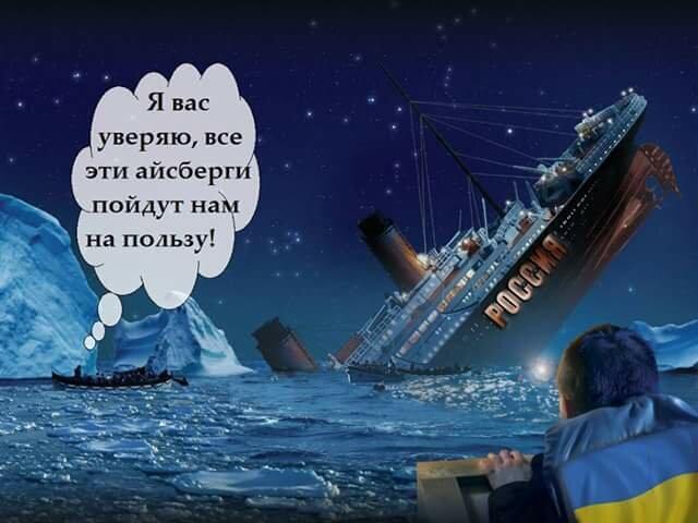 Путин созывает Совбез из-за угроз в условиях санкций - Цензор.НЕТ 1884