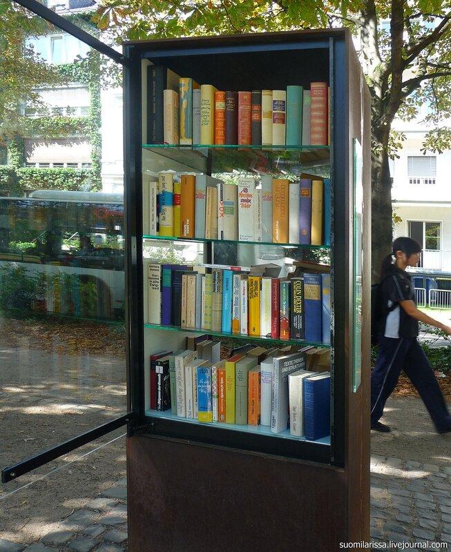 Книжный шкаф в аллее.