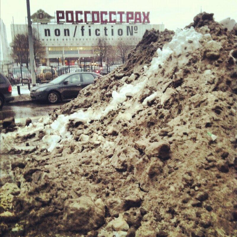 Крымский вал воды и снега