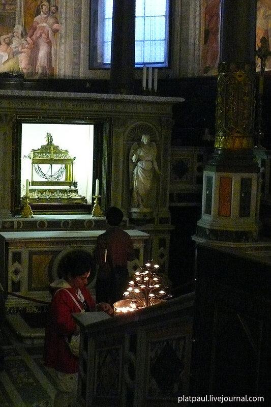Сан Пьетро ин Винколи
