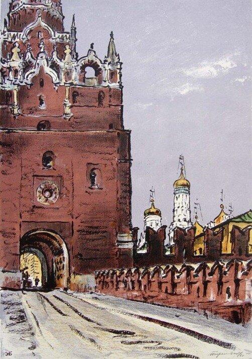 Эммануил Бенционович Бернштейн. Кремль у Троицких ворот. 1961.