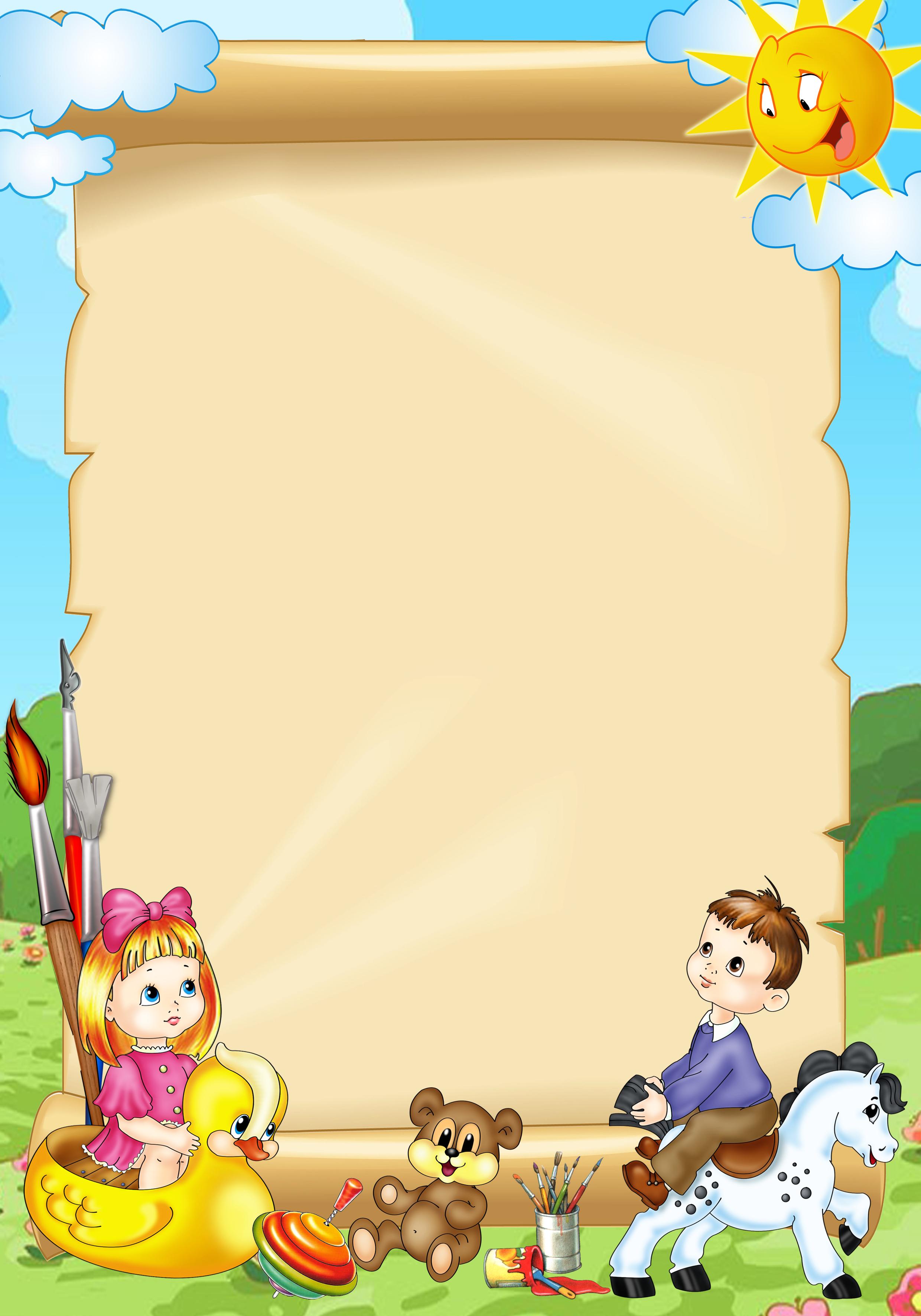 для детского сада картинки радуги