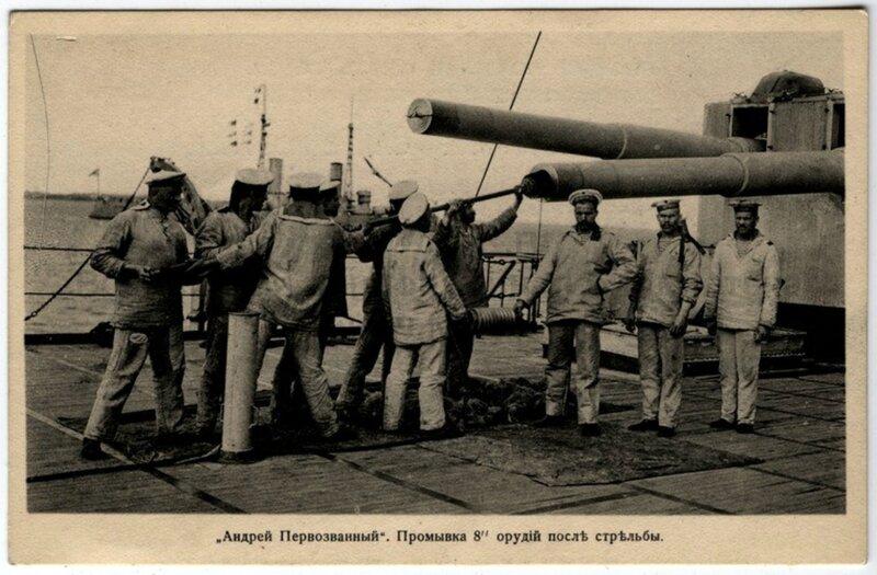 Андрей Первозванный Промывка орудия.