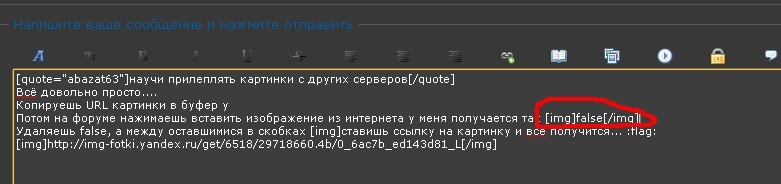 http://img-fotki.yandex.ru/get/6514/80185717.0/0_87c48_e7574987_XL