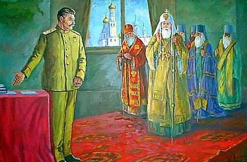 Сталин и священники