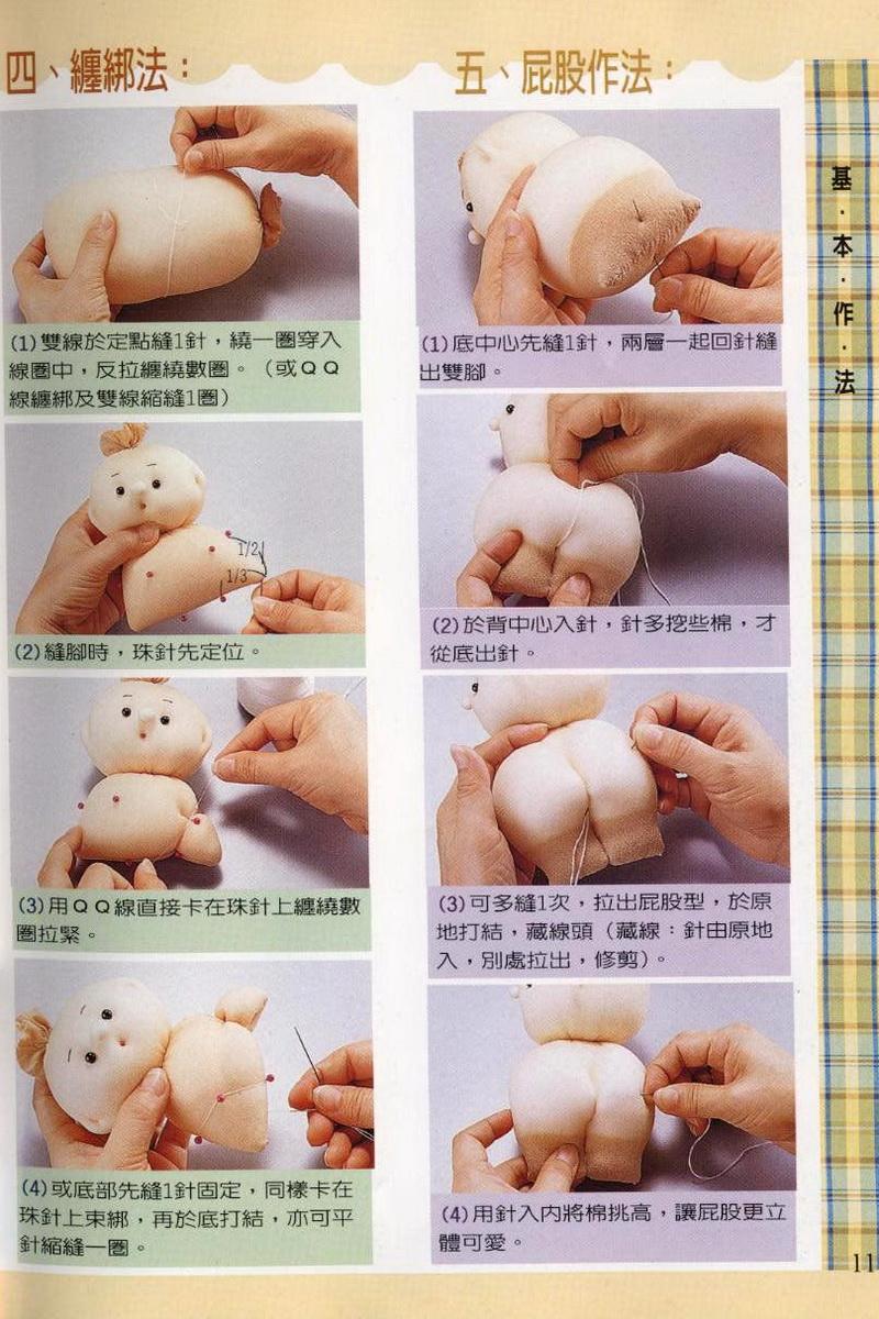 Сделать куклу из капрона своими руками