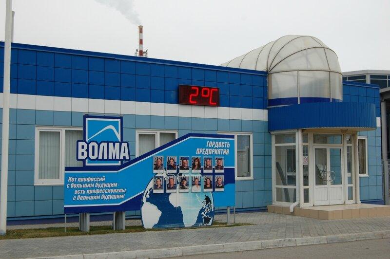 Москва посол жж стукалов сергей волгоград