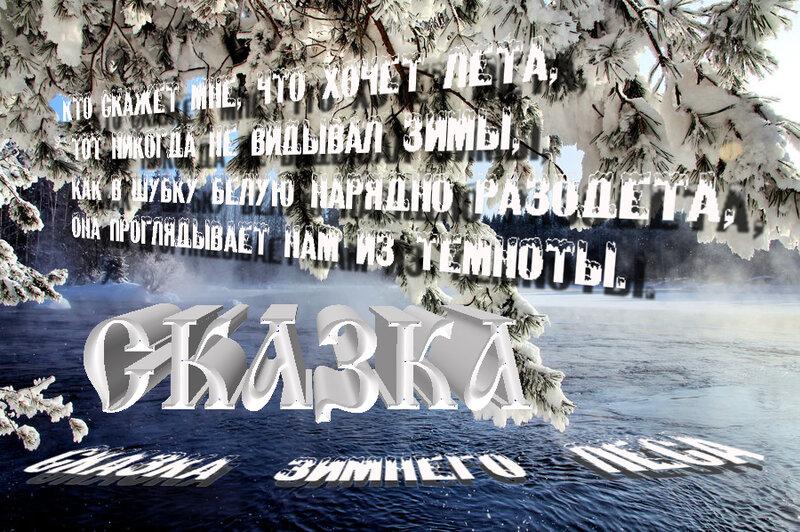 Урок от NATALI:Трансформация текста в 3D разделе фотошопа