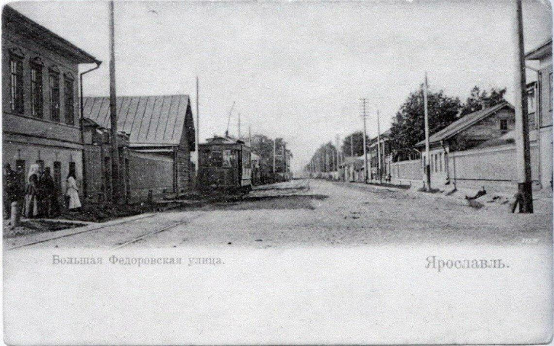 Большая Фёдоровская улица