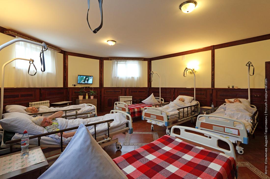 частный дом лежачих престарелых
