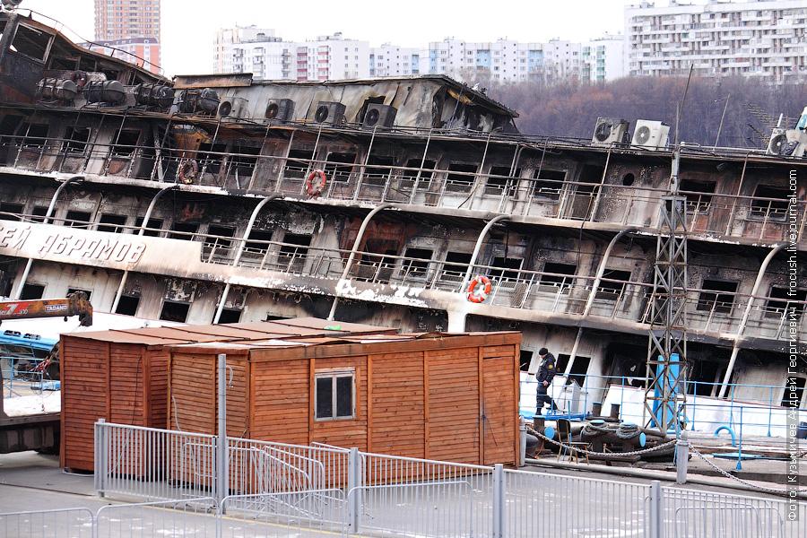 последствия пожара на теплоходе Сергей Абрамов
