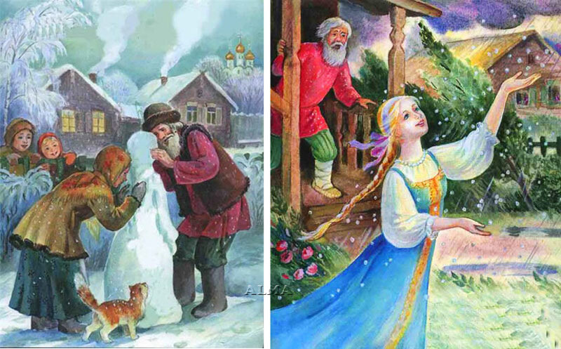 сказка девочка снегурочка даль смотреть