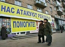 Новая рейдерская атака на «Moldova Agroindbank»