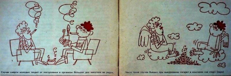 http://img-fotki.yandex.ru/get/6515/121807591.3/0_9baeb_b8f758b5_XL.jpg