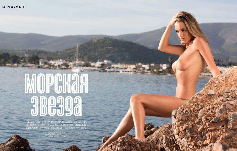 девушка месяца Надежда Склярова в журнале Playboy Россия, декабрь 2012