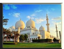 ОАЭ. Абу Даби. Мечеть шейха Заеда. Фото Dhanaji Wadakar - shutterstock