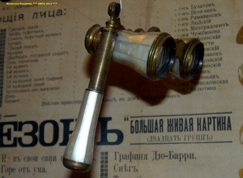 Музей Одной Улицы.
