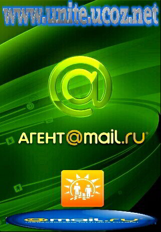 Скачать бесплатно мобильный mail агент
