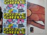 Puzzle Girls (18+)
