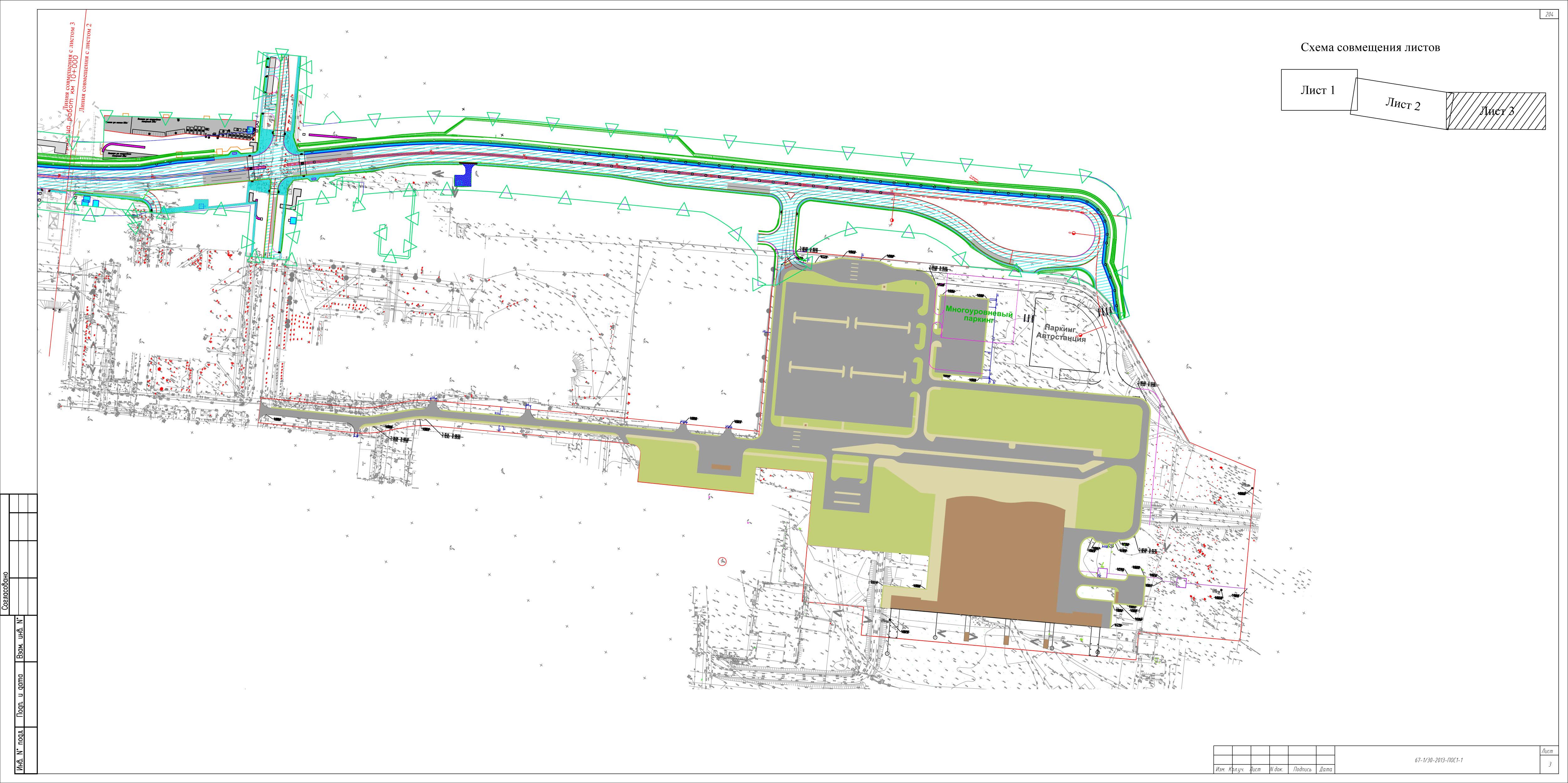 Схема аэропорта курумоч