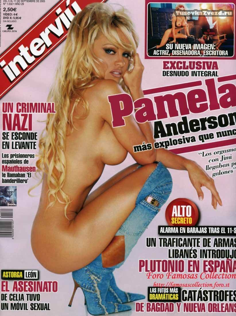 Памела Андерсон (Pamela Anderson) голая, фото сессия для журнала Interviu Испания, сентябрь 2005