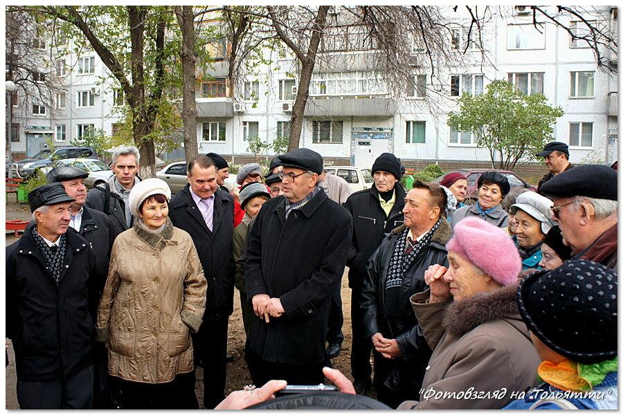 45-летие Автозаводского района Тольятти