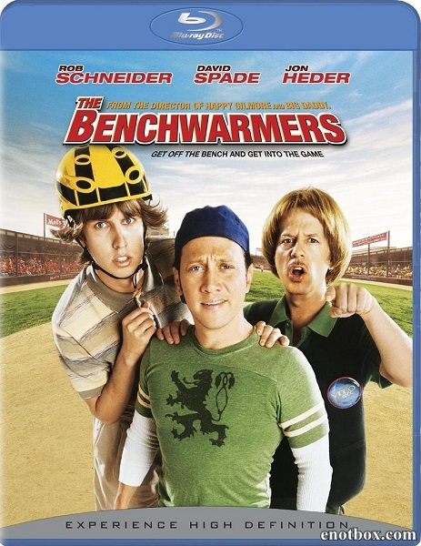Скамейка запасных / The Benchwarmers (2006/BDRip/HDRip)