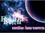 Конференция на ДВ России