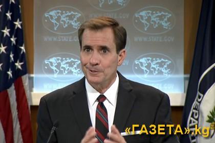 США призвали Белоруссию провести выборы по стандартам ОБСЕ