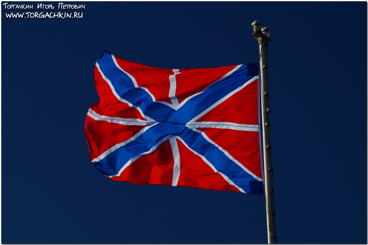 картинки флаги гюйса