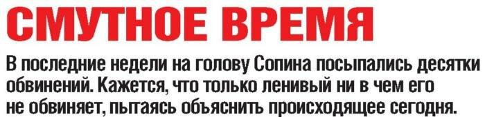 http://img-fotki.yandex.ru/get/6515/31713084.3/0_a3fa0_eb0b1c12_XL.jpg