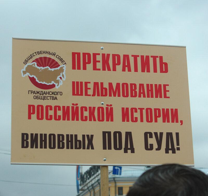 http://img-fotki.yandex.ru/get/6515/36058990.1b/0_96016_1397c20c_XL