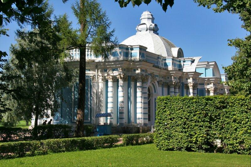 Екатерининский парк, Грот