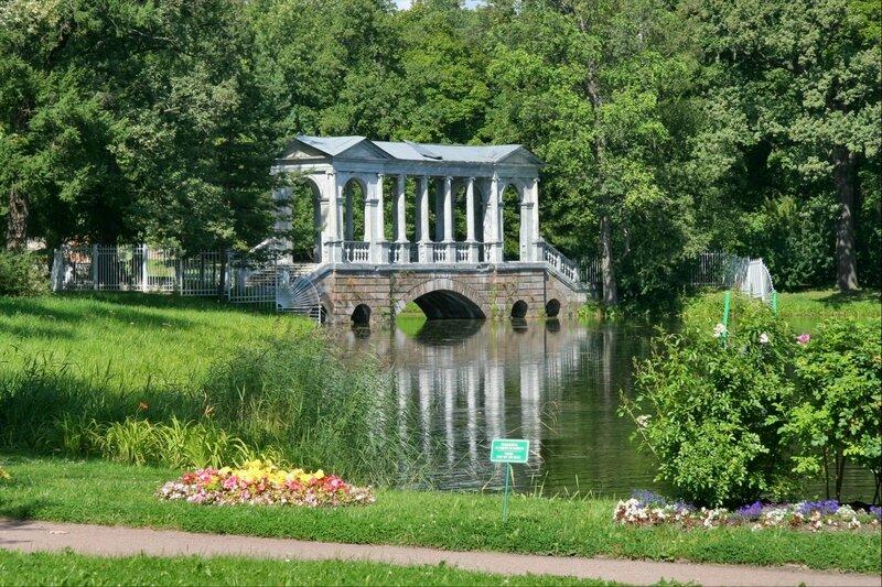 Екатерининский парк, Мраморный (Палладев) мост