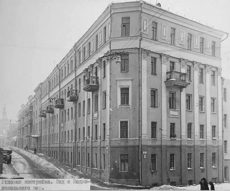 Дом Утюг в 1960-е годы