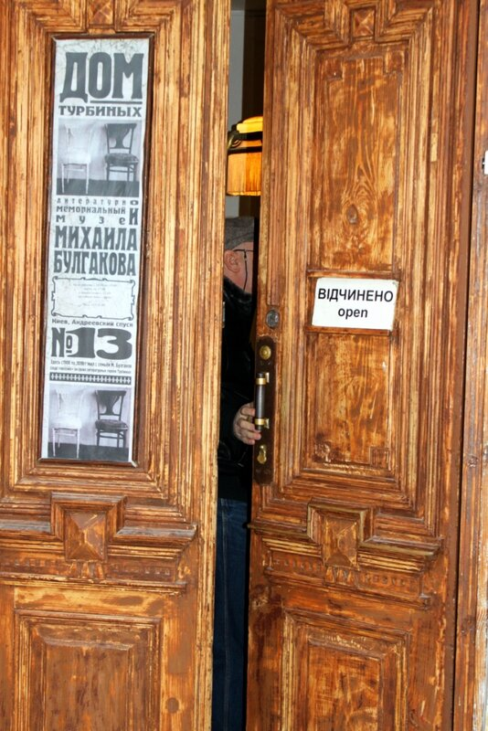Дверь музея Булгакова